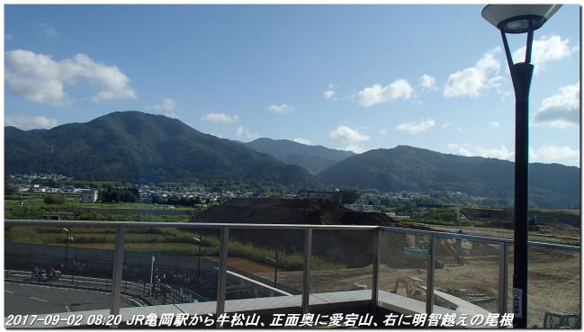 170902_aketikoe_tizuyomi_001
