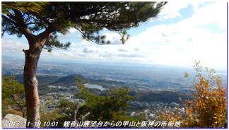 171119_gabenojyo_kitayamakoen_010