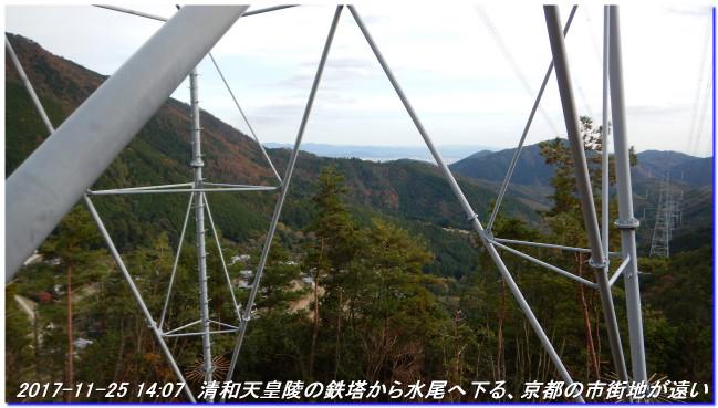171125_ushimatuyama_mizuo_07