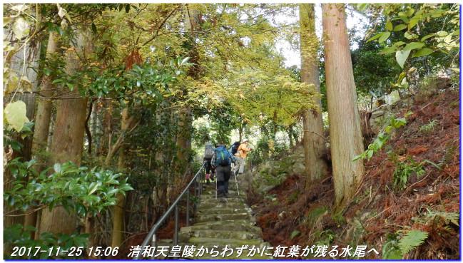 171125_ushimatuyama_mizuo_08_2