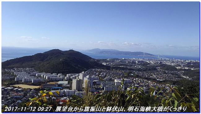 171112_sumaalps_takatoriyama_009