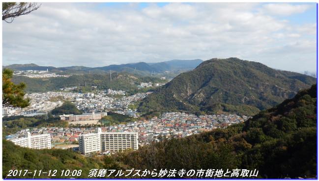 171112_sumaalps_takatoriyama_018
