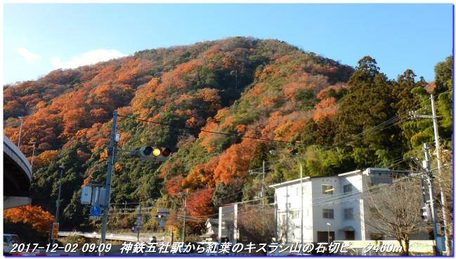 171202_kisurashiyama_nadareoyama_01