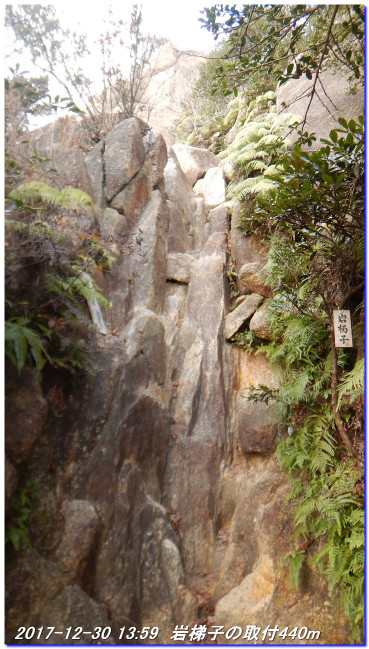171230_ashiyajigokudani_castlewal_3
