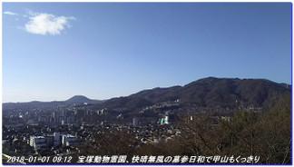 180101_hatuhinode_bosan_hatumode_02