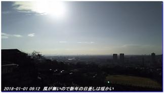 180101_hatuhinode_bosan_hatumode_03