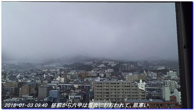 180102_03_uzumoridai_03