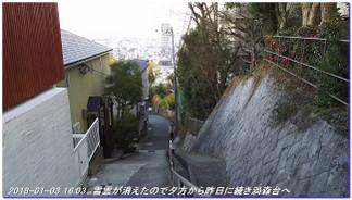 180102_03_uzumoridai_04