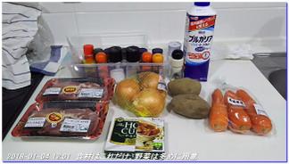 180104_milktyan_curry_02
