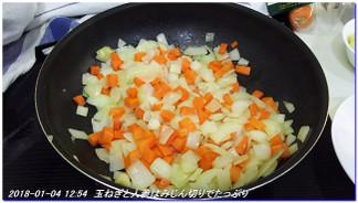 180104_milktyan_curry_03