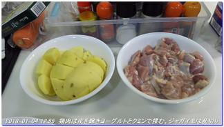 180104_milktyan_curry_04