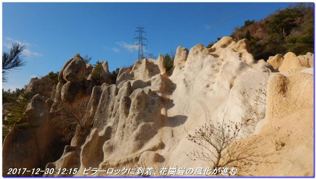 171230_ashiyajigokudani_castlewal_6