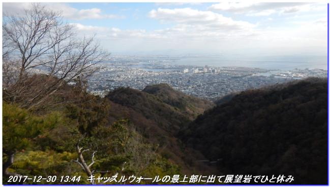 171230_ashiyajigokudani_castlewal_7