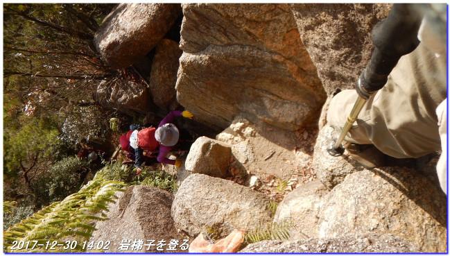 171230_ashiyajigokudani_castlewal_8