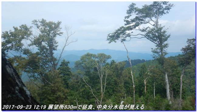 170923_haiya_kumotoriyamanishione_4