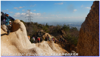 180113_ashiyajigokudani_castlewall_