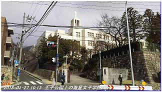 180127_koubeshinsaihinanro_kakuni_2