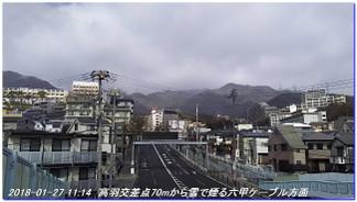 180127_koubeshinsaihinanro_kakuni_4