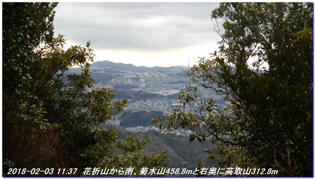 180203_hanaoreyama_kongodojiyama_01