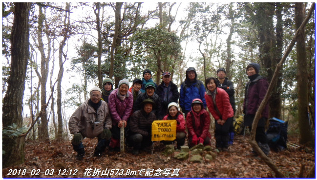 180203_hanaoreyama_kongodojiyama_02