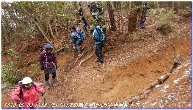 180203_hanaoreyama_kongodojiyama__2