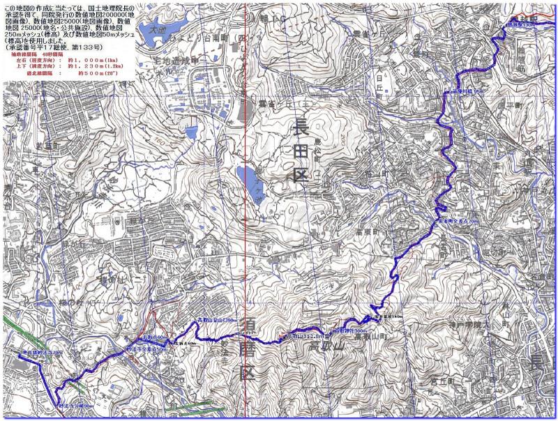 180303_1_myohoji_takatoriyama_kikus