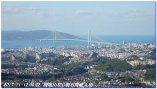 171112_sumaalps_takatoriyama_010