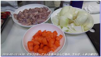 180213_curry_roastbeef120_kansaji_3