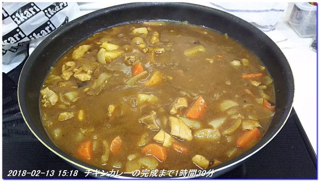 180213_curry_roastbeef120_kansaji_4