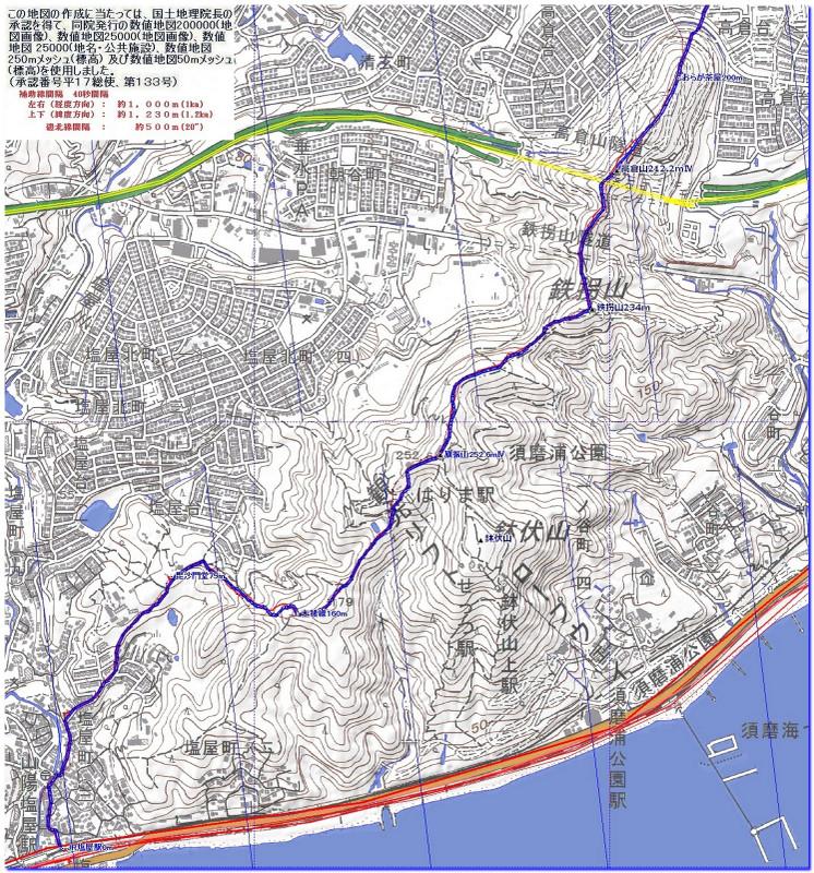 180218_1_shioya_hatafuriyama_sumaal