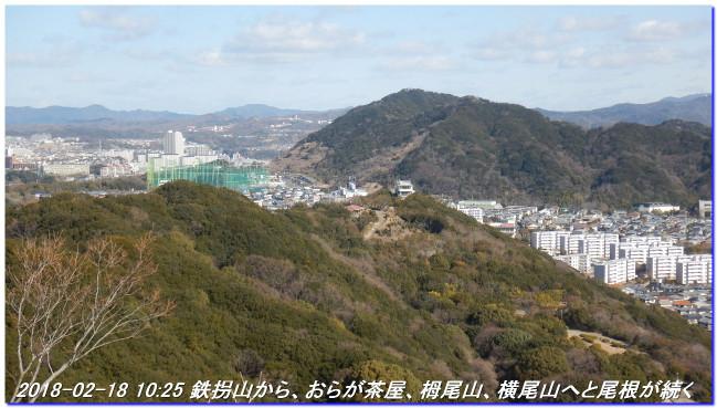 180218_shioya_hatafuriyama_sumaal_3