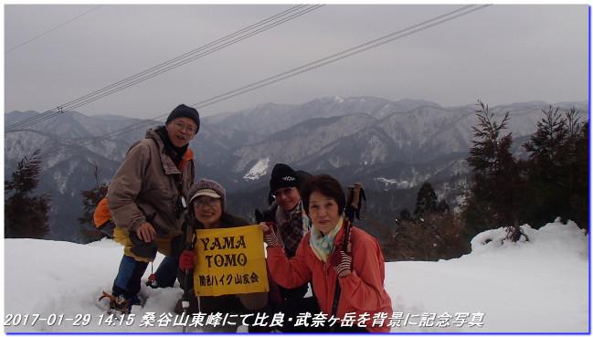 170129_taihisan_bujyoji_06