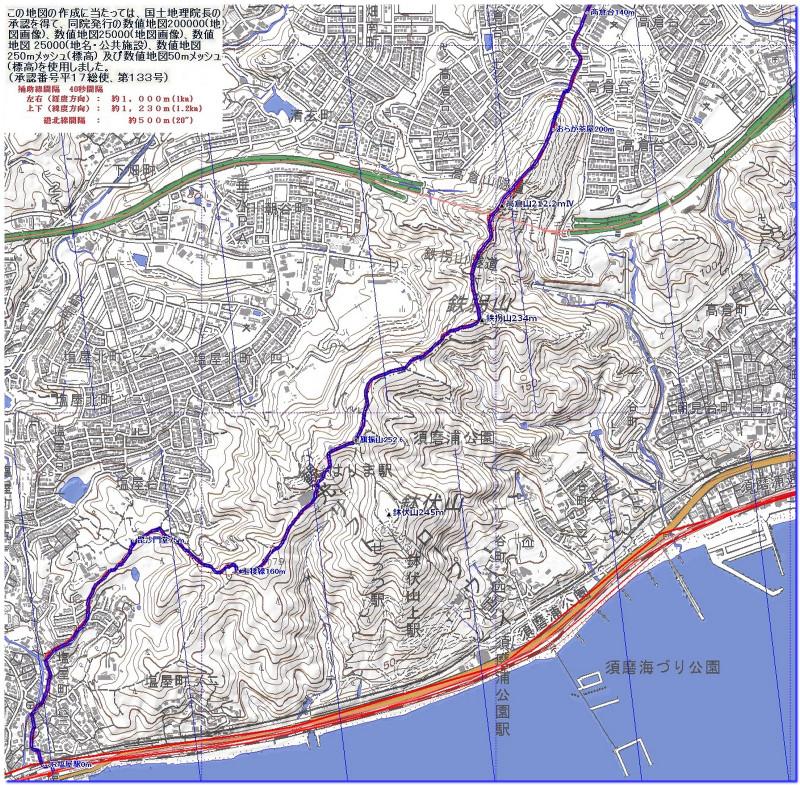 180218t1_shioya_hatafuriyama_sumaal