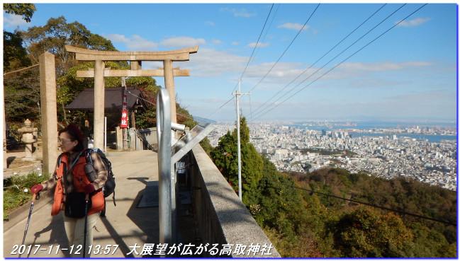 171112_sumaalps_takatoriyama_050