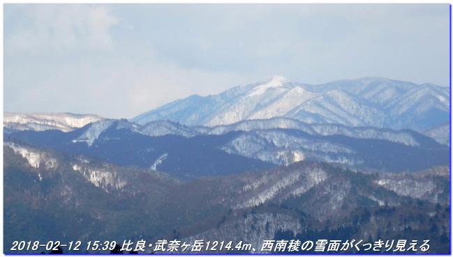 180212_haiya_kumotoriyamanishione_5