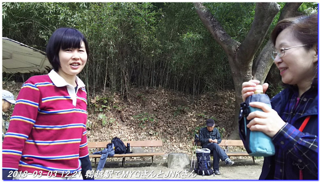 180303_takatoriyama_kikusuiyama_02