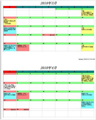 1803_06_calendar