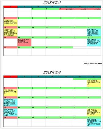 1803_06_calendar2