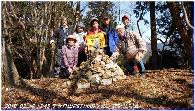 180317_sanbonsugitanbo_035