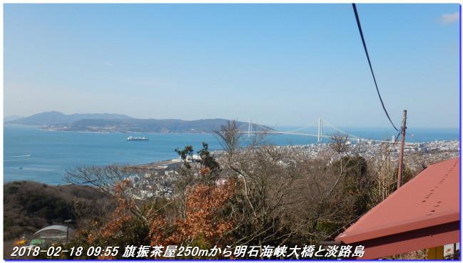 180218_shioya_hatafuriyama_sumaalps