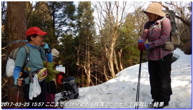 170325_kaiduoosaki_higashiyama_m_10