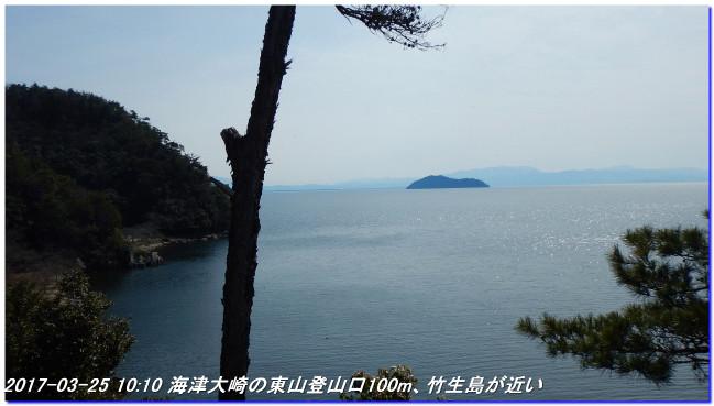 170325_kaiduoosaki_higashiyama_ma_2