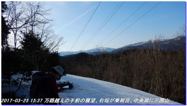 170325_kaiduoosaki_higashiyama_ma_9