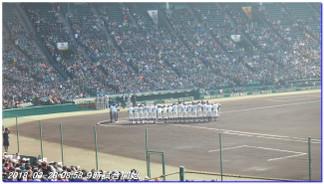 180328_hikonehigashi_koushien_04