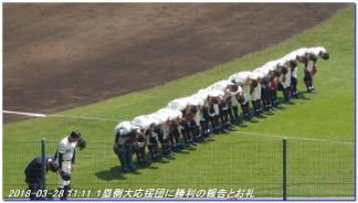 180328_hikonehigashi_koushien_08