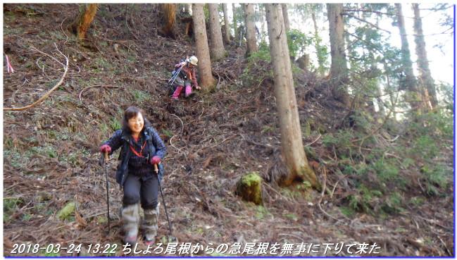 180324_sanbonsugi2plan_05_2