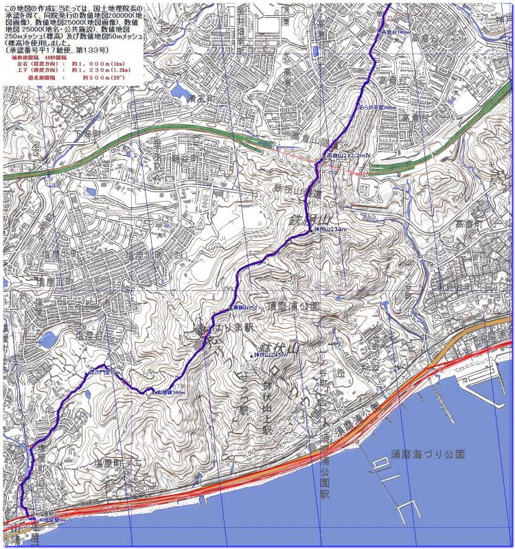 180325t1_shioya_hatafuriyama_sumaal
