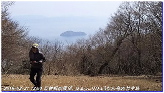 180331_kaiduoosaki_manjigoe_04