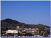 130319_kouyasantyoishimiti_1_001