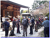 130319_kouyasantyoishimiti_1_017